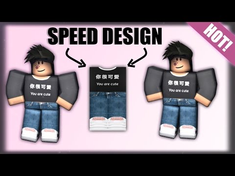 Roblox Speed Design || Your Cute shirt w/ pants and shoes