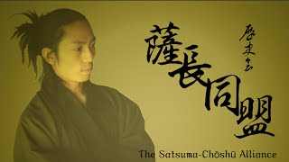 歴史会とは テーマに沿って映像、音楽を完全オリジナルで制作。 日本酒...
