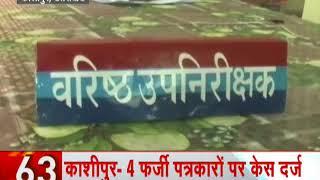 Crime News: Shiv Sena leader Sachin Sawant shot dead in Mumbai