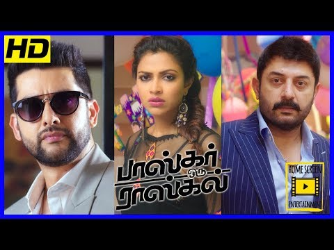 Amala Paul rejects Nassar's marriage...