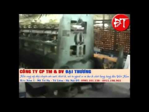 Dây chuyền sản xuất máy dệt lưới chống nắng
