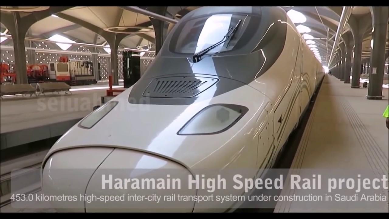 Makkah to Madinah New High speed train Haramain for Umrah Hajj Pilgrims,  for local passengers too