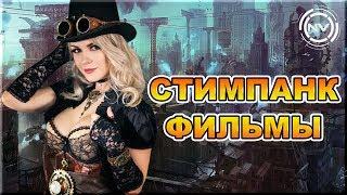 Подборка РЕТРО ФАНТАСТИКИ. Что посмотреть? | NVision