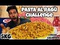 PASTA AL RAGÙ Challenge 5KG - Italiano Cheat day - MAN VS FOOD (ENG SUB)