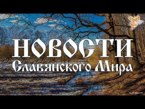 Видео Где в россии есть казино