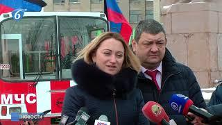 Благодаря Главе ДНР в наш город были доставлены три обновленных автобуса
