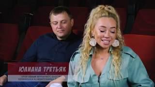 После кино  Обсуждаем фильм Лев Яшин  Вратарь моей мечты