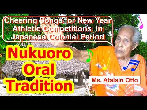 Cheering Songs for New Year Athletic Competitions during the Japanese Colonial Period, Nukuoro