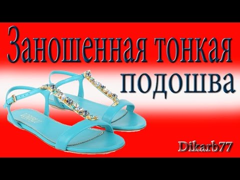 как удалить с обуви запах