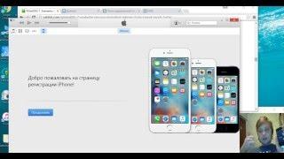 Прошивка Iphone 2g,3g под IOS 9 /Валерий Котов(, 2016-01-04T21:50:31.000Z)
