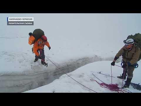 2018 08 29 HD Останки погибших альпинистов на Эльбрусе