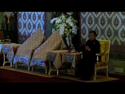 Thai Princess honours late father