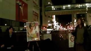 ピアノと歌の2人組ユニット・ふれみ~る(fremir)が2011年11月18日に東...