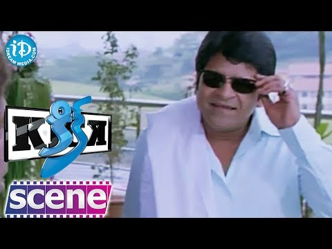 Brahmanandam, Ali Best Comedy Scene - Kick Movie Travel Video