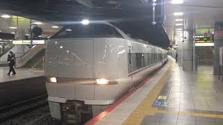 【こうのとり】287系 特急こうのとり@新大阪駅(回送)