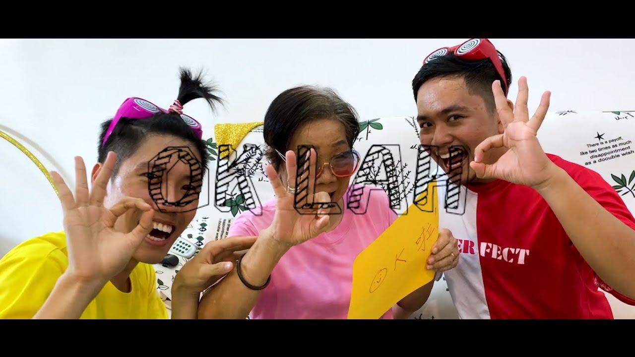 【OK Lah!】 - Namewee Ft. Malaysia Musicians | Cover by 网不红阿亮 | Izaan Chin | Kang Wei Xian