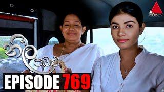 Neela Pabalu - Episode 769 | 14th June 2021 | Sirasa TV Thumbnail
