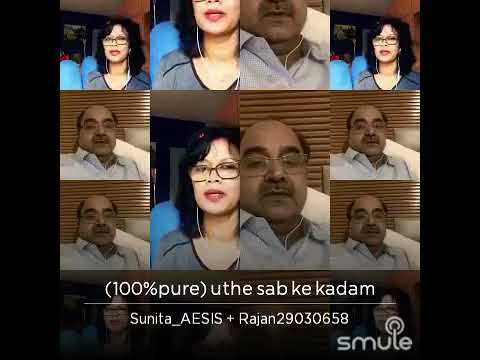 Uthe Sab Ke Kadam , Sunita Mungur And Rajan Varma