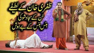 Zafri Khan | kosar bhatti | Sajjad Shoki | stage drama jugtain | Babar Theater Multan