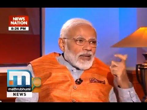 PM Modi And Internet Trolls| Vakradrishti, Episode: 773|Mathrubhumi News