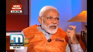 PM Modi And Internet Trolls| Vakradrishti, Episode: 773|Mathrubhumi News