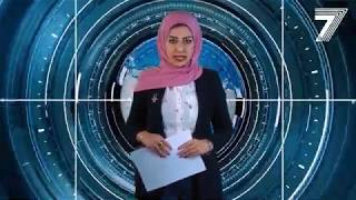 السلطة الخامسة .. نشرة اخبار المجتمع المدني في العراق