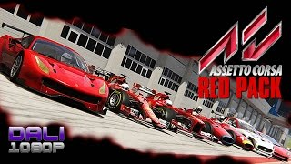 Assetto Corsa 1.7 - Red Pack DLC PC Gameplay 1080p 60fps