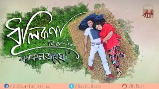 Presenting the remix version of dhulikona by zubeen garg from assamese new movie kanchanjanga 2019 original song credits : song: singer: zubeen...