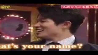 鈴木亮平は英語ペラペラ?!英語で話している姿がカッコいい! 鈴木亮平 動画 13