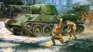 (Песни танкистов) -4 трупа возле танка.
