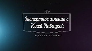 Экспертное мнение с Юлей Навацкой. Обзор ресторана Пиафее.