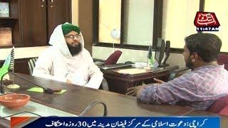 Karachi 30 days itikaf in Faizan e Madina of Dawat e Islami centre