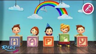 If you're happy 😜 Если весело живется, делай так! Мультфильм для детей I Nursery Rhymes