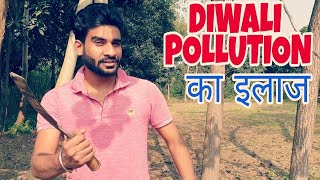 Diwali pollution remedy
