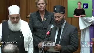 تحسن في حالة مصابين أردنيين في نيوزيلندا - (19-3-2019)