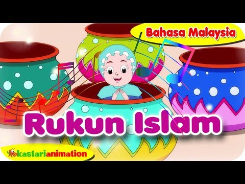 RUKUN ISLAM (Bahasa Malaysia) | Nyanyian Anak Islam Bersama Diva | Kastari Animation Official