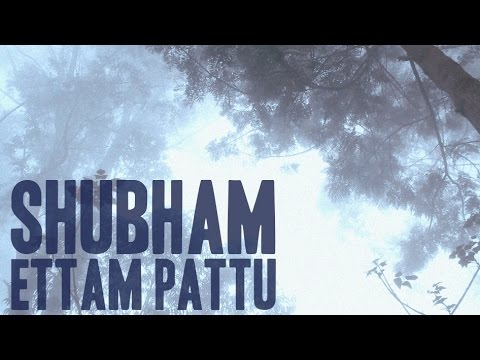 Shubham- Ettam Pattu (Avial Acoustic Cover)