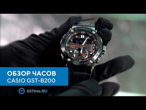 Обзор часов Casio G-SHOCK GST-B200 | Японские наручные часы | AllTime