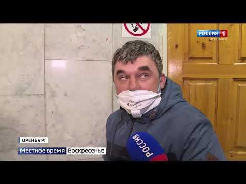 «Вести Оренбуржья. События недели» от 19 апреля 2020