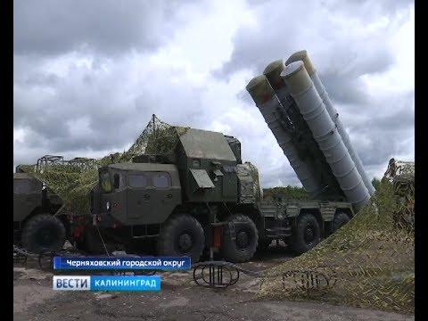 Zenitno Raketnye Vojska Baltflota Otrazili Ataku Uslovnogo Protivnika Youtube