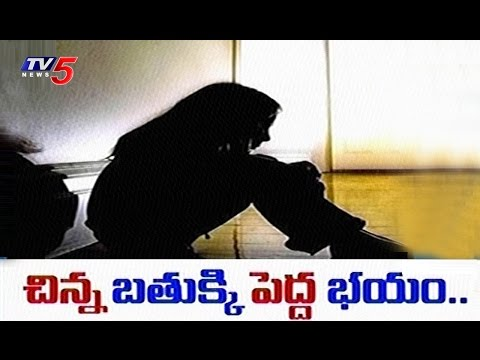 """Special Discussion On """"Violence Against the Girl Child"""" 
