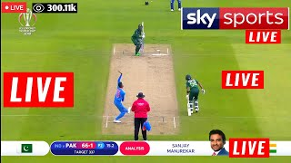 🔴Live Streaming Pakistan vs India | Today Live Pak vs Ind T20 World Cup PTV SPORTS