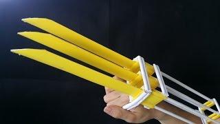 Как сделать когти Росомахи  | бумага | X-men Wolverine(Как сделать бумажный Росомаха когти | X-men Wolverine., 2015-09-09T04:30:14.000Z)