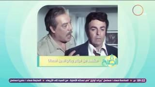 8 الصبح - سمير صبري عن مشواره الفني