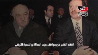 معلومات عن فتح الله كولن الذي اتهمه أردوغان بتدبير «انقلاب تركيا»