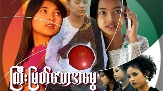The Great Legacy - Movie made in Myanmar by a French buddhist