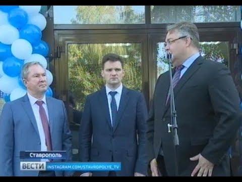 Правительство Ставрополья и Почта России подписали соглашение