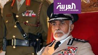 من هم المرشحون الثلاثة لخلافة السلطان العماني قابوس بن سعيد؟