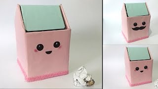 How To Make cute Trash bin From Cardboard || Waste Material Craft Ideas
