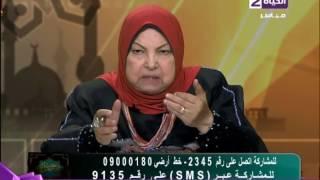 """شاهد.. متصلة: """"زوجي مش راضي يكتبلي الشقة"""".. وداعية: أنت مظلومة"""